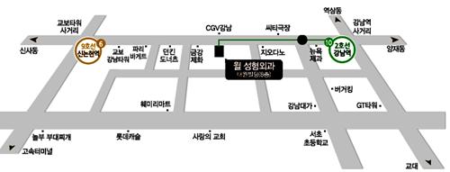 韩国will整形外科医院来院路线乘坐地铁2号线