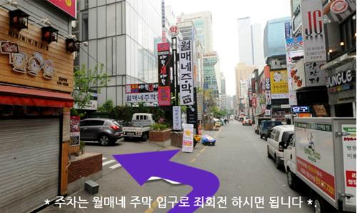 韩国will整形外科医院来院路线